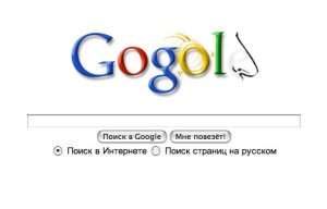 Google Russia's April 1st Homepage